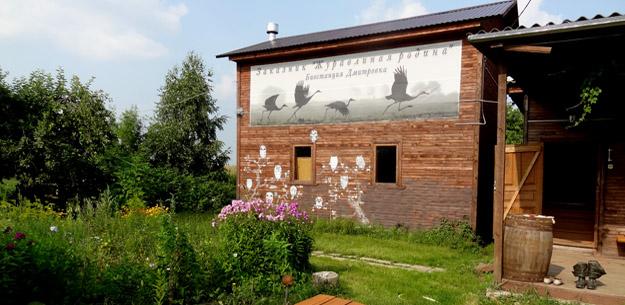 Биостанция Дмитровка. Фото Ж.Кузьминой