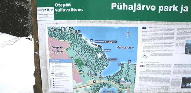 Схема заказника «Озеро Пюхаярве», Эстония. Фото О.С. Гринченко